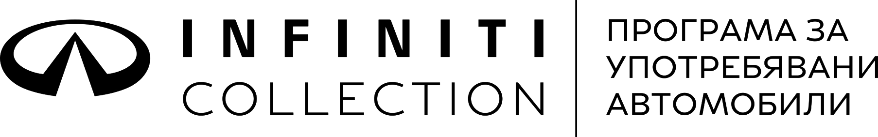 Infiniti Collection